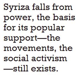 syriza 002
